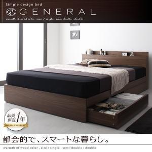 ベッド シングルベッド 収納付き ベッド マットレス付き ベッド シングル 安い|comodocrea|18