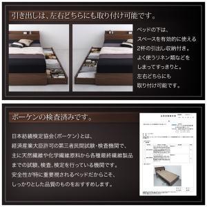 ベッド シングルベッド 収納付き ベッド マットレス付き ベッド シングル 安い|comodocrea|07