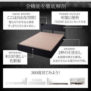 ベッド シングル 収納付き ベッド シングル マットレス付き シングル comodocrea 16