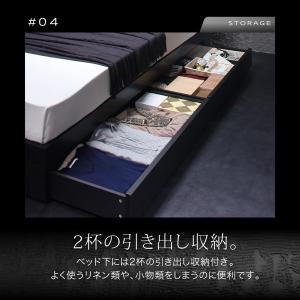 ベッド シングル 収納付き ベッド シングル マットレス付き シングル comodocrea 07