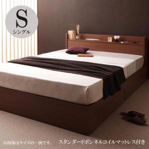 ベッド シングルベッド シングル ベット シングルベッド 収納付き 収納 マットレス付き ベッド|comodocrea