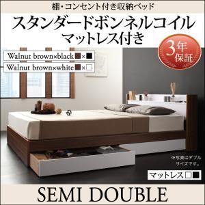 セミダブルベッド ベッド マットレス付き 収納ベッド 棚 コンセント付き セミダブル comodocrea