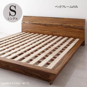 ベッド シングルベッド 安い シングルベッド ローベッド ローベッド フロアベッド フレームのみ|comodocrea