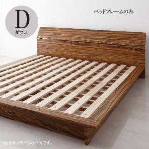 ベッド ダブルベッド 安い ダブルベッド ローベッド ローベッド フロアベッド フレームのみ|comodocrea