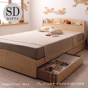 ベッド セミダブル マットレス付き プレミアムポケットコイルマットレス付き|comodocrea