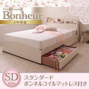 ベッド セミダブル マットレス付き|comodocrea