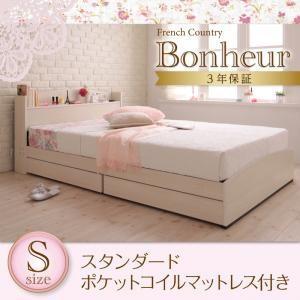ベッド シングル マットレス付き スタンダードポケットコイルマットレス付き|comodocrea