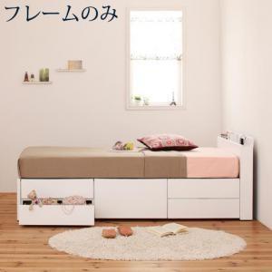 セミシングルベッド 引き出し付きベッド ショート丈 チェストベッド 収納ベッド ベッドフレームのみ 棚コンセント付き セミシングル ショート丈|comodocrea
