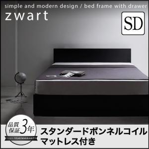 収納付きベッド 収納付きベッド 収納付きベッド セミダブル マットレス付き ベッド|comodocrea