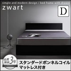 収納付きベッド 収納付きベッド 収納付きベッド ダブル マットレス付き ベッド|comodocrea