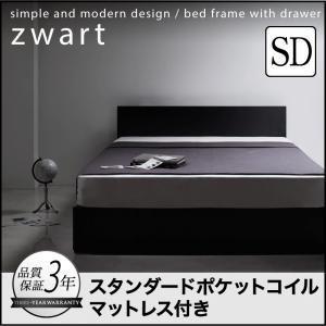 収納付きベッド 収納付きベッド 収納付きベッド セミダブル マットレス付き ベッド スタンダードポケットコイルマットレス付き|comodocrea