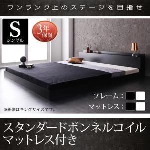 ベッド マットレス付き シングルベッド シングル|comodocrea