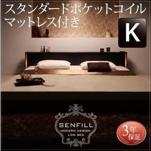 ベッド キング ベッド キングベッド マットレス付き ベッド スタンダードポケットコイルマットレス付き|comodocrea