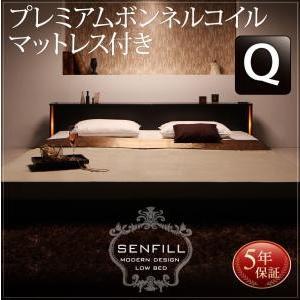 ベッド クイーン ベッド クイーンベッド マットレス付き ベッド プレミアムボンネルコイルマットレス付き|comodocrea