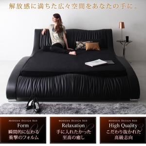 ダブルベッド レザー ベッド ダブルベッド デザイナーズ フレームのみ comodocrea 02