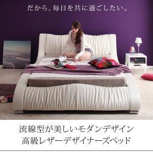 ダブルベッド レザー ベッド ダブルベッド デザイナーズ フレームのみ comodocrea 03