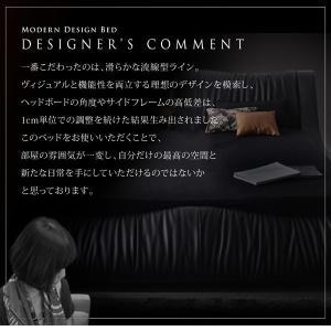 ダブルベッド レザー ベッド ダブルベッド デザイナーズ フレームのみ comodocrea 07