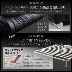 ダブルベッド レザー ベッド ダブルベッド デザイナーズ フレームのみ comodocrea 10
