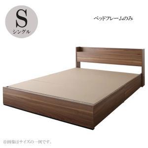ベッドフレーム 収納付き シングルベッド シングルベッド フレームのみ|comodocrea
