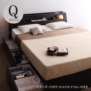 大型サイズ 収納ベッド スタンダードポケットコイルマットレス付き クイーン|comodocrea