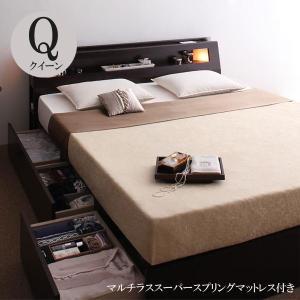 大型サイズ 収納ベッド マルチラススーパースプリングマットレス付き クイーン|comodocrea