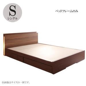 ベッド シングル シングルベッド 収納ベッド 収納付きベッド...