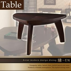 ダイニングテーブル ダイニングテーブル 三角テーブル(W150)|comodocrea