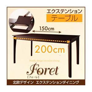 ダイニングテーブル 北欧 ダイニングテーブル テーブル(W150-200)|comodocrea