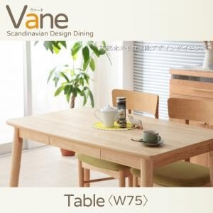 ダイニングテーブル 北欧 ダイニングテーブル テーブル(W75)|comodocrea