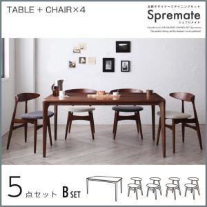 ダイニングテーブルセット北欧 デザイナーズ ダイニングセット シュプリメイト 5点Bセット(テーブル+チェアB×4)|comodocrea