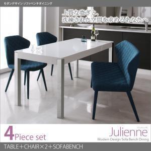 ダイニングテーブルセット ダイニング 4点セット ジュリエンヌ 4点セット(テーブル+チェア×2+ソファベンチ)|comodocrea