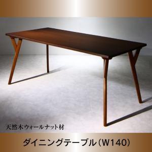 ダイニングテーブル モダン ダイニングテーブル おしゃれ ダイニングテーブル W140 comodocrea