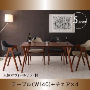 ダイニングテーブルセット 5点 天然木 ウォールナット材 ダイニングテーブル モダン 5点セット(テーブル+チェア4脚) W140 comodocrea