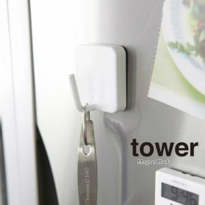 マグネットフック おしゃれ キッチン雑貨 タワー|comodocrea