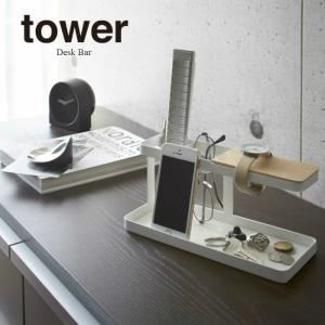 デスクバー おしゃれ インテリア雑貨 タワー|comodocrea