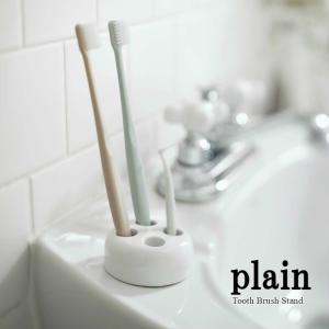 トゥースブラシスタンド おしゃれ 歯ブラシ立て 歯ブラシスタンド ラウンド プレーン|comodocrea