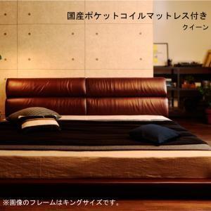 クイーンベッド ヴィンテージ風レザー 大型サイズ ローベッド 国産ポケットコイルマットレス付き クイーン(Q×1)|comodocrea