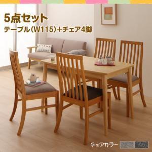 ダイニングテーブルセット ファミリー向け タモ材  引出付き ダイニングテーブル 5点セット(テーブル+チェア4脚) W115 comodocrea
