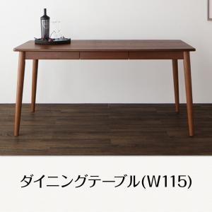 ダイニングテーブル 幅115cm タモ材 ダイニングテーブル 引出付き ダイニングテーブル W115 comodocrea