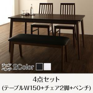 ダイニングテーブルセット ファミリー向け タモ材  引出付き ダイニングテーブル ダフネ 4点セット(テーブル+チェア2脚+ベンチ1脚) W150|comodocrea