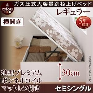 収納付きベッド ヘッドレスベッド 薄型プレミアムボンネルコイルマットレス付き 横開き セミシングル レギュラー|comodocrea