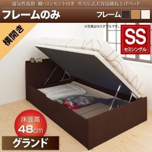 ベッド 大容量 収納ベッド 敷き布団 使える 通気性 清潔 ベッドフレームのみ 横開き セミシングル グランド|comodocrea