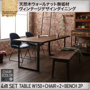 天然木ウォールナット無垢材ヴィンテージデザインダイニング 4点セット(テーブル+チェア2脚+ベンチ1脚) ベンチ2P W150|comodocrea