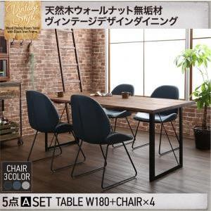 天然木ウォールナット無垢材ヴィンテージデザインダイニング 5点セット(テーブル+チェア4脚) W180|comodocrea