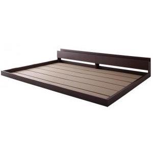 クイーンベッド ローベッド 棚 コンセント ライト付き大型モダンフロア連結ベッド ベッドフレームのみ クイーン(SS×2)|comodocrea