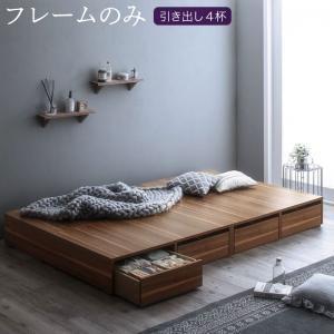 シングルベッド 引出収納付きシンプルデザインローベッド ベッドフレームのみ 引き出し4杯 シングル|comodocrea
