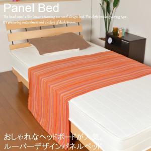 シングルベッド ベッド シングル フレーム ベットルーパーデザインパネルベッド ブレシア フレームのみ シングル CD-01|comodocrea
