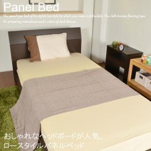 シングルベッド ベッド シングル フレーム ベット ロースタイルパネルベッド オデッサ フレームのみ シングル CD-02|comodocrea
