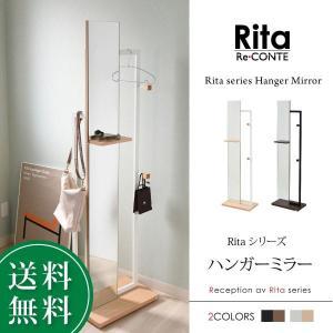 ハンガーミラー 鏡 全身 ミラー 姿見 フック スタンド 木製 Rita リタ ハンガーラック 北欧 テイスト おしゃれ|comodocrea