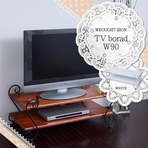 テレビ台 テレビボード テレビ台 おすすめ ランキング TVボード W90|comodocrea